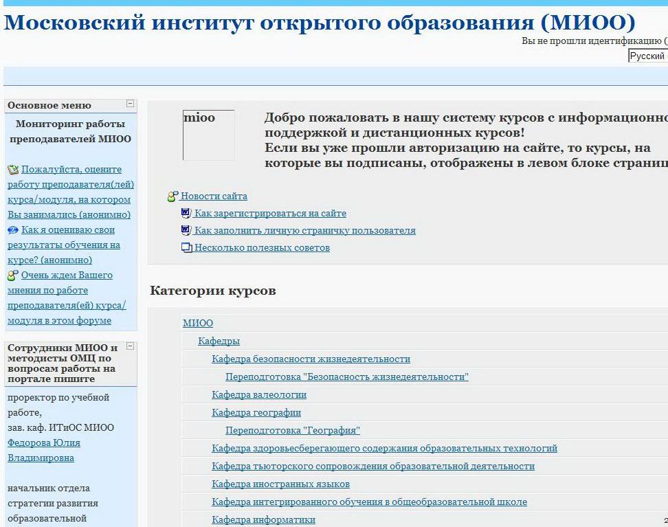 Архив учебных программ
